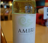 White Wine – Amiri Sauvignon Blanc – Bottle